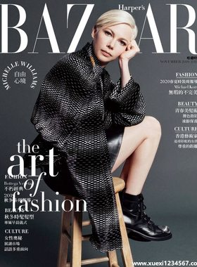 《时尚芭莎Harper's Bazaar》2019年第11期(Michelle Williams)【PDF】