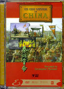 IMAX纪录片《秦始皇 The First Emperor of China》英语中字 1080i高清纪录片