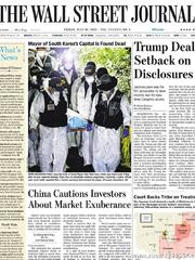 《The Wall Street Journal(WSJ)》2020年07月10日(华尔街日报)【PDF】