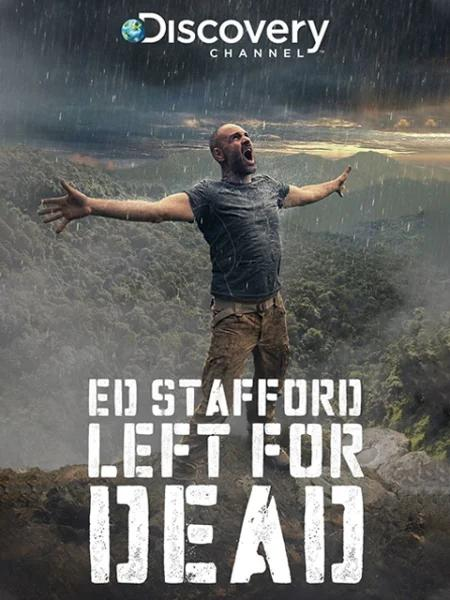 Discovery纪录片《求生之路 Left For Dead (2017)》全6集 英语中字 720P
