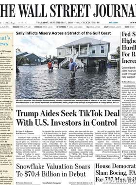 《The Wall Street Journal(WSJ)》2020年09月17日(华尔街日报)【PDF】