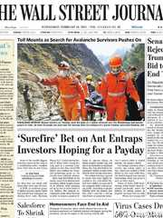 《The Wall Street Journal(WSJ)》2021年02月10日(华尔街日报)【PDF】