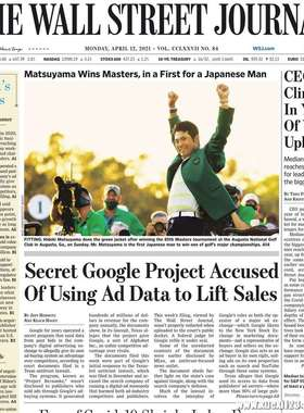 《The Wall Street Journal(WSJ)》2021年04月12日(华尔街日报)【PDF】